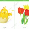 easter printable flashcards, chick in egg, tulips